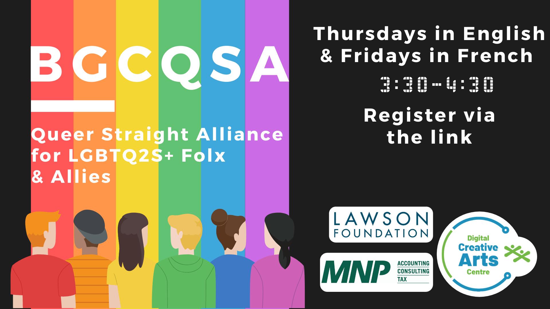 BGC Queer Straight Alliance