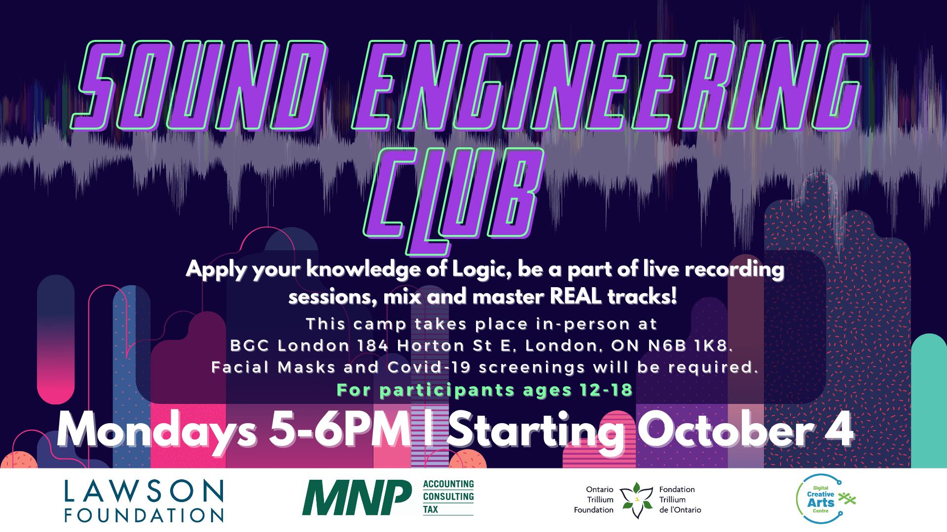 Sound Engineering Club